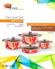 Decoral set